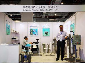 Industrial Filtration Exhibition